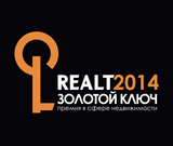 REALT GOLDEN KEY 2014