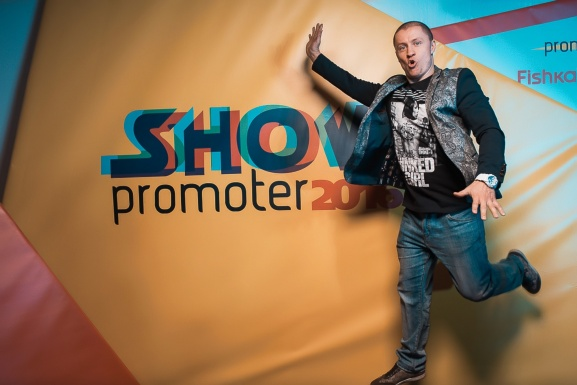 Фото - PROMOTER SHOW